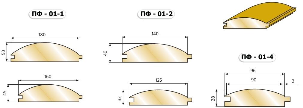 -01 схема 2_1