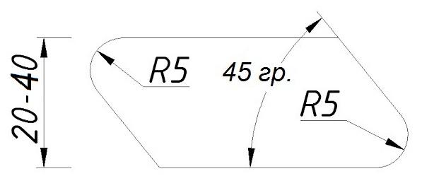 Планкен 20 мм R5 45 градусов 2_1